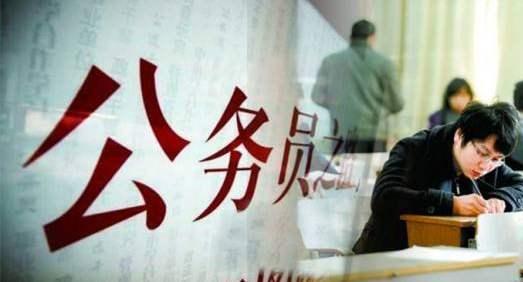 贵州163人事网